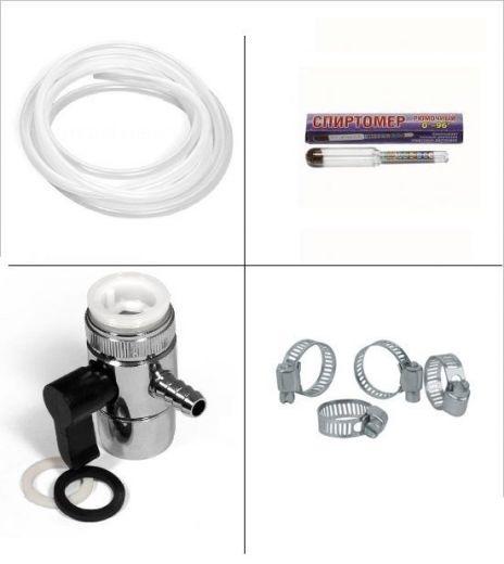 Комплект для подключения самогонного аппарата (кран с переключателем)